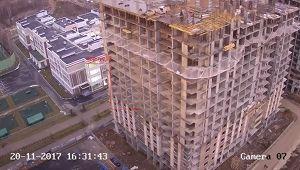 Город Долгопрудный, микрорайон «Центральный», корпус 17 (ноябрь 2017, фото 12-1)